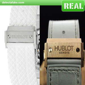 Hublot Big Bang Watches - Step 8, picture 1