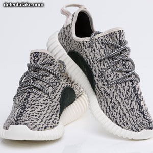 Adidas Yeezy Boost 350 - Step 1, picture 1