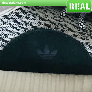Adidas Yeezy Boost 350 - Step 5, picture 1