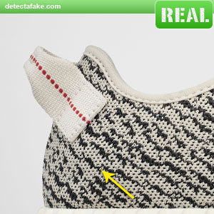 Adidas Yeezy Boost 350 - Step 8, picture 1