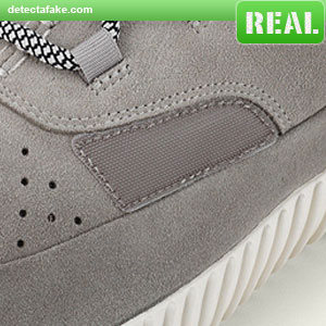 Adidas Yeezy Boost 750 - Step 4, picture 1