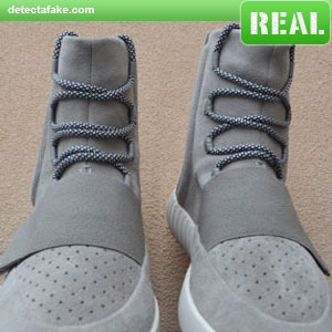 Adidas Yeezy Boost 750 - Step 7, picture 1